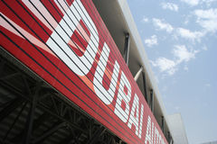 Dubai Autodrome. Entrance Sign of Dubai Autodrome stock photography