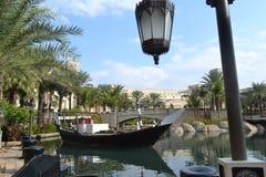 Dubai. Beautiful Dubai, United Arab Emirates Stock Photos