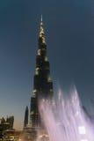 Dubai burj kalifa. Dubai burj khalifa in sunny day Royalty Free Stock Photography