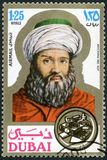 DUBAI - 1971: shows Avicenna 980-1037, scientist, portraits. DUBAI - CIRCA 1971: A stamp printed in Dubai shows Avicenna 980-1037, scientist, portraits, circa stock photo