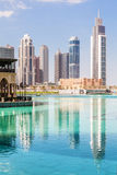 Dubai city Stock Photo