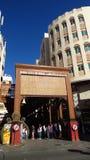 Dubai City of Gold Gate. Tourists at the main gate of Gold Souk or the City of Gold in Dubai Stock Photo
