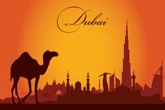 Dubai city skyline silhouette background royalty free illustration