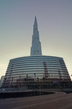 Dubai cityscape, UAE Stock Images