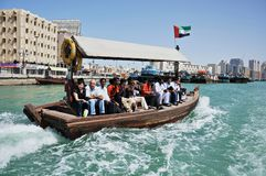 Dubai Creek Imagem de Stock Royalty Free