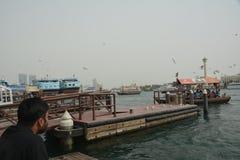 Dubai Creek Imágenes de archivo libres de regalías