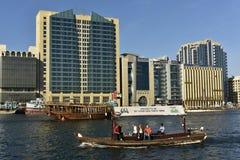 Dubai Creek, United Arab Emirates. Stock Photo