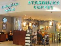 Dubai Duty Free at the International Airport Royalty Free Stock Photo