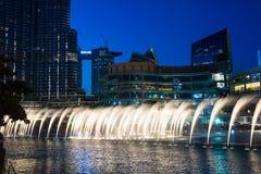 DUBAI, EMIRATOS ÁRABES UNIDOS - 5 DE FEVEREIRO DE 2018: Fonte s de Dubai Imagens de Stock