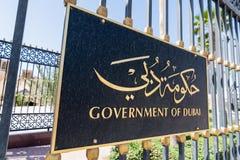 DUBAI, EMIRATOS ÁRABES UNIDOS - EM MARÇO DE 2019: placa da porta com o governo do provérbio da inscrição de Dubai fotografia de stock royalty free