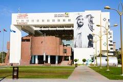 DUBAI FÖRENADE ARABEMIRATEN - FEBRUARI 1, 2018: Dubai Municipali Royaltyfria Bilder