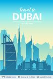 Dubai famous city scape. Flat well known silhouettes. Vector illustration easy to edit Royalty Free Stock Images