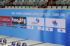 Dubai Fina swimming world cup championship 2012. Fina swimming championship held in Dubai on Oct 2 and 3, 2012 Stock Image