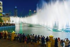 The Dubai Fountain Stock Photos