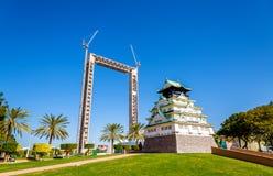 Dubai Frame under construction above Zabeel Park Stock Photo