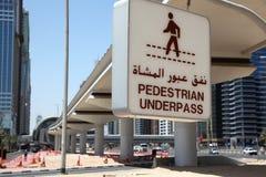 dubai gångaregångtunnel Fotografering för Bildbyråer