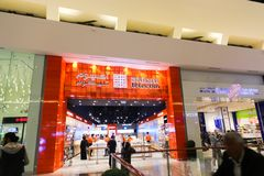 Dubai galleria royaltyfri foto