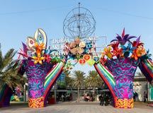 Dubai Garden Glow. Entrance to the newly opened Dubai Garden Glow at Zabeel Park Stock Images