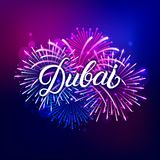 Dubai hand written lettering text. With colorful fireworks and celebration background. Modern brush calligraphy for greeting card, poster. Vector illustration Royalty Free Stock Image