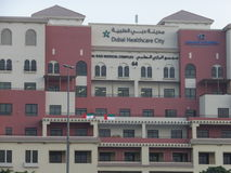 Dubai Healthcare City DHCC in Dubai, UAE Stock Photo