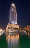 Dubai Highrise building. A prominent Dubai Hotel in close proximity to the Burj Dubai and the water fountains Stock Image