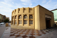 Dubai historical museum. Main entrance of Dubai historical museum Stock Image