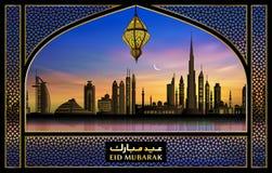 Dubai horisont med Eid Mubarak vektor illustrationer