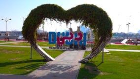 Dubai i formen av en hjärta //i trädgården royaltyfria bilder