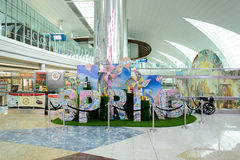 Dubai International Airport interior Stock Images