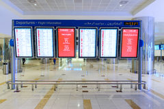 Dubai International Airport interior Royalty Free Stock Images