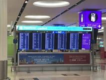 Dubai International Airport in the UAE stock image