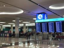 Dubai International Airport in the UAE stock photography