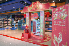 Dubai International lotniska Bezcłowa strefa Obraz Royalty Free