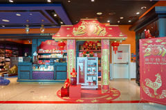 Dubai International lotniska Bezcłowa strefa Fotografia Royalty Free