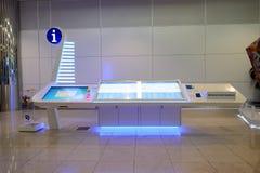 Dubai International-Luchthavenbinnenland Stock Afbeelding