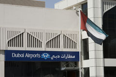 Dubai-internationaler Flughafen Lizenzfreie Stockfotos