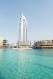 Dubai - JANUARI 10, 2015: Adresshotellet på Arkivbild
