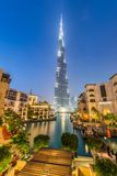 Dubai - JANUARY 9, 2015: Burj Khalifa building on Royalty Free Stock Images