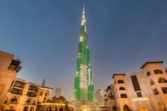 Dubai - JANUARY 9, 2015: Burj Khalifa building on Stock Image