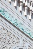 dubai jumeirah meczet Obrazy Royalty Free