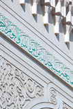 Dubai, Jumeirah mosque Royalty Free Stock Images