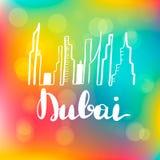 Dubai landskaplinje konstillustration vektor illustrationer