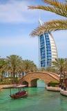 Dubai. Madinat Jumeirah. Royalty Free Stock Photography