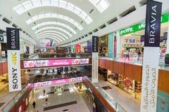 The Dubai Mal Stock Photos