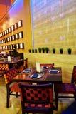 Dubai Mall in Dubai. Rosa Mexicano restaurant in Downtown Dubai Mall Stock Photo