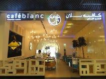Dubai Mall in Dubai, UAE Royalty Free Stock Photo