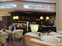 Dubai Mall in Dubai, UAE. The Chocolate Bar at Dubai Mall in Dubai, UAE. The Dubai Mall is the world's largest shopping mall based on total area and thirteenth Royalty Free Stock Photo