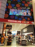 Dubai Mall in Dubai, UAE. Hershey's Chocolate World at Dubai Mall in Dubai, UAE. The Dubai Mall is the world's largest shopping mall based on total area and Stock Photos