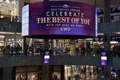 Dubai Mall in Dubai, UAE Stock Photos