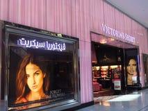 Dubai Mall in Dubai, UAE. Victoria's Secret store at Dubai Mall in Dubai, UAE. The Dubai Mall is the world's largest shopping mall based on total area and Stock Photo